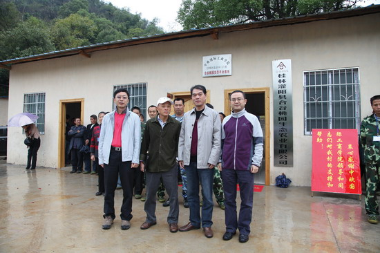 Alumni Voice: Planting the Seeds for Change EMBA 2004 Beijing Class 2 Launches Sustainable Charity Venture