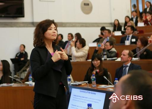 CEIBS 2nd Annual MBA HR Forum Held