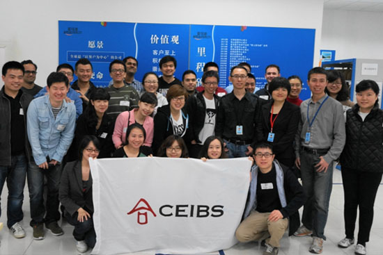 CEIBS MBA Students Visit Amazon Fulfilment Centre in Kunshan