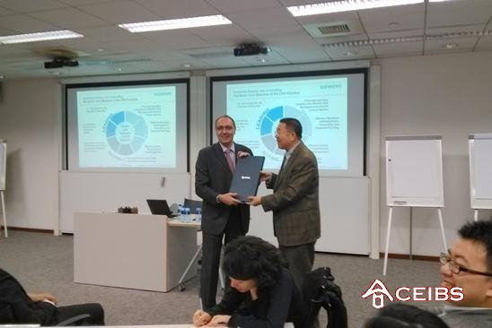Siemens Healthcare Industry Management Seminar Series Begins