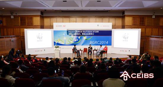 Highlights of CEIBS 9th Being Globally Responsible Conference (BGRC)