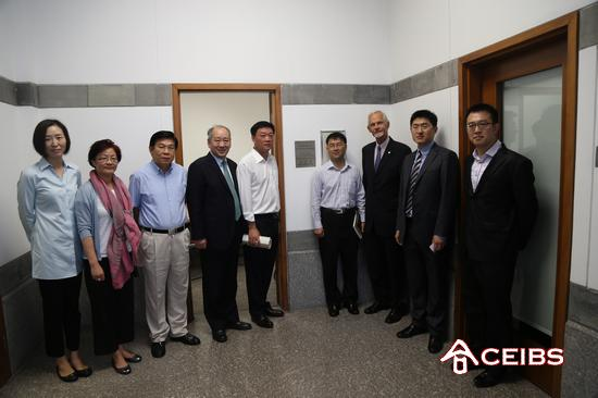 MBA1998 Alumni Invest in CEIBS