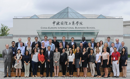 2014 CEIBS-World Economic Forum Global China Programme