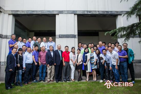 EMBA2013 SH4 Invest in CEIBS