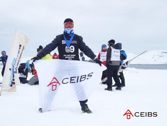 AMP Alumni Celebrate CEIBS' 20th Anniversary from the South Pole
