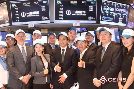 Alumni Company eHi Car Services Listed on NYSE