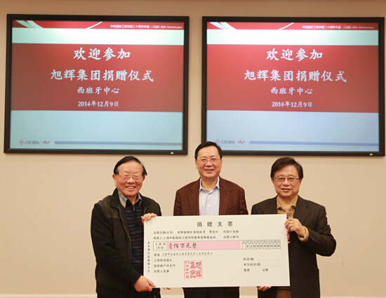 CIFI Group Invests in CEIBS Arts and Humanities Centre