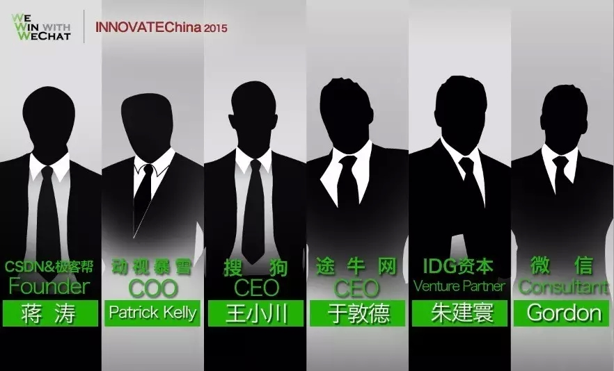 Online Experts to Mentor INNOVATEChina 2015 Finalists