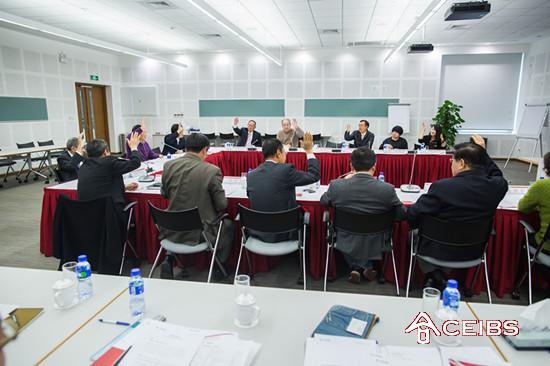 CEIBS Education Foundation holds Board Meeting
