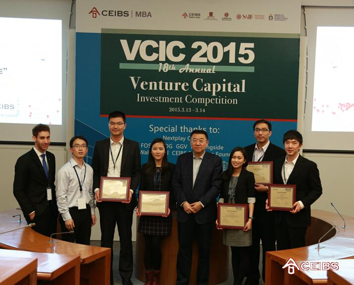 CEIBS Wins East Asia Regional Finals of Global VCIC