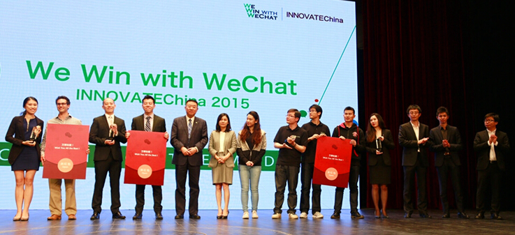 We Win with WeChat - INNOVATEChina 2015 Final Competition Held
