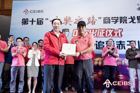 CEIBS' Gobi Challenge Team Ready to Compete!