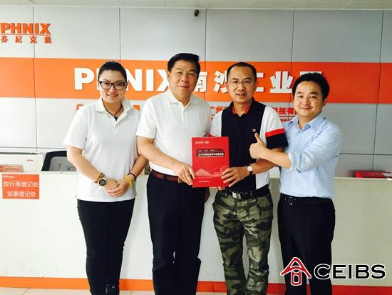 CEIBS Alumni Association Visits Midea Group & Phnix Group in Foshan