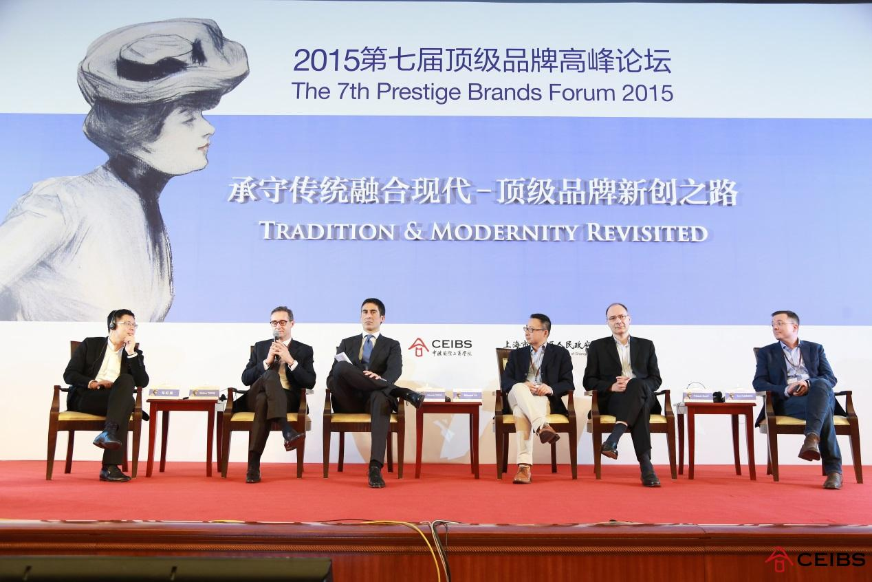 CEIBS and Jing'an release Blue Book of China's Fashion Industry