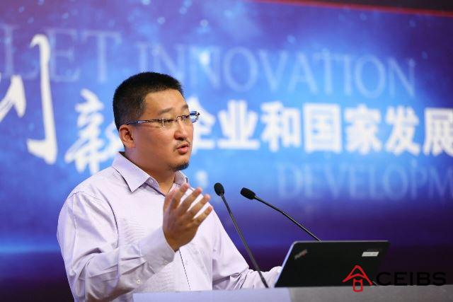 Can Innovation Drive China's Economy?